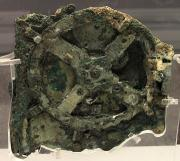 A fragment of the Antikythera mechanism Credit: Marsyas, GNU Free Documentation License